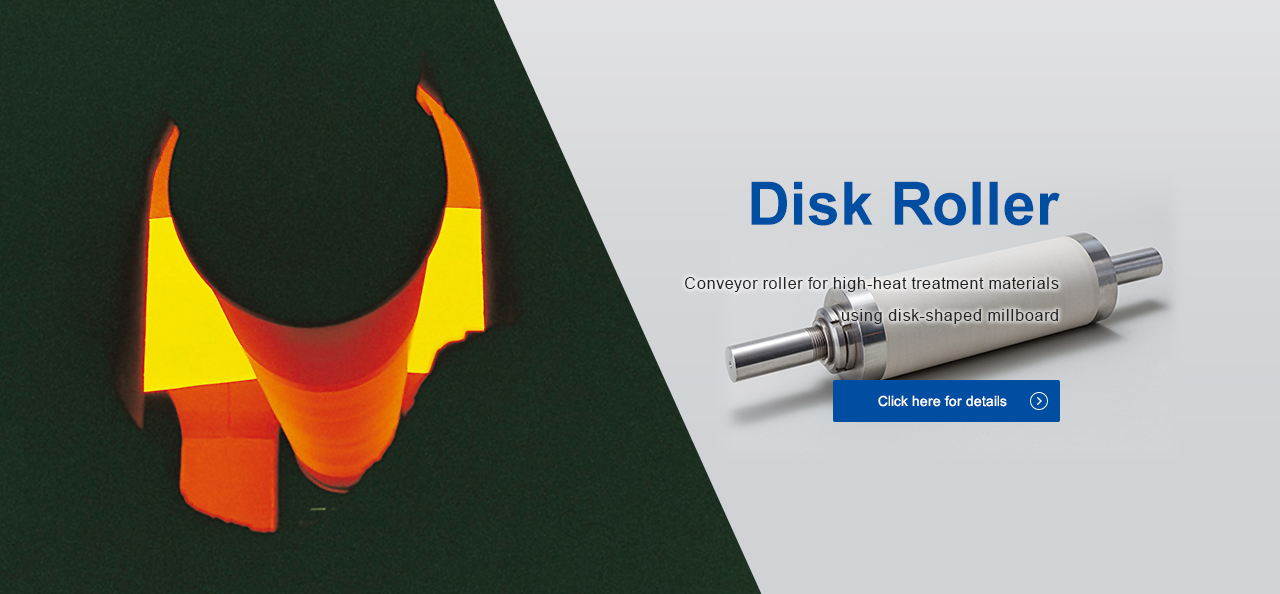 Conveyor roller for high-heat treatment materials using disk-shaped millboard Click here for details